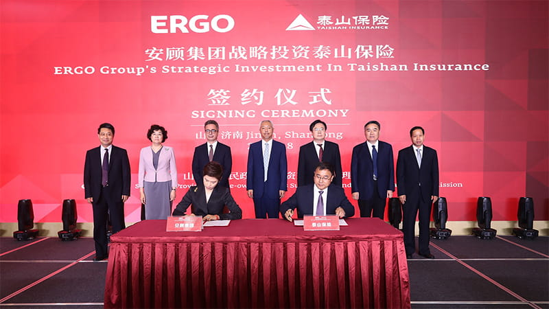 ERGO Group Enters China's P & C Market